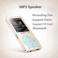 8 그램 고음질 MP3 플레이어 터치 스크린 무선 블루투스 MP3 플레이어 AAC/WAV/FLAC/OGG/MP3/이뿌네요 디코더 비디오 TF 카드 기록 MP3 스피