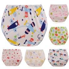 Детские подгузники для новорожденных, Детские многоразовые хлопковые подгузники, регулируемое моющееся нижнее белье, детские тренировочные штаны