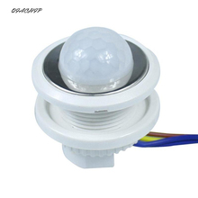 Universal 40mm PIR Infrared Ray Motion Sensor Switch time delay adjustable mode detector switching 1pcs Z2