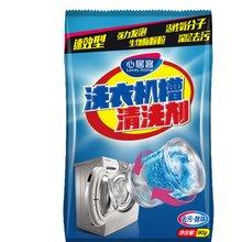 Кухонная стиральная машина очиститель поставки эффективная обеззараживание стиральная машина бак чистящее средство мешок