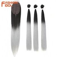 Модные прямые пучки волос IDOL с закрытием синтетические волосы Yaki Weft 22 дюймов 4 шт./упак. Омбре Серебристые серые волосы ткачество пучки