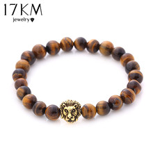 17KM 4 Colors Vintage Beads Buddha Bracelet Pulseiras Masculinas Natural Stone Lion Bracelet Women pulseras Mens Bracelets
