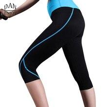 DANENJOY Sport Yoga Pants Women High Waist Running Leggings Elastic Trousers Capri Tights Running 3/4 Length Fitness Yoga Pants