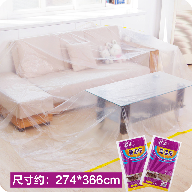 Plastic Dusty Bed Sofa Furniture Covers Decoration Shelter