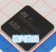 Цена STM32F405ZG