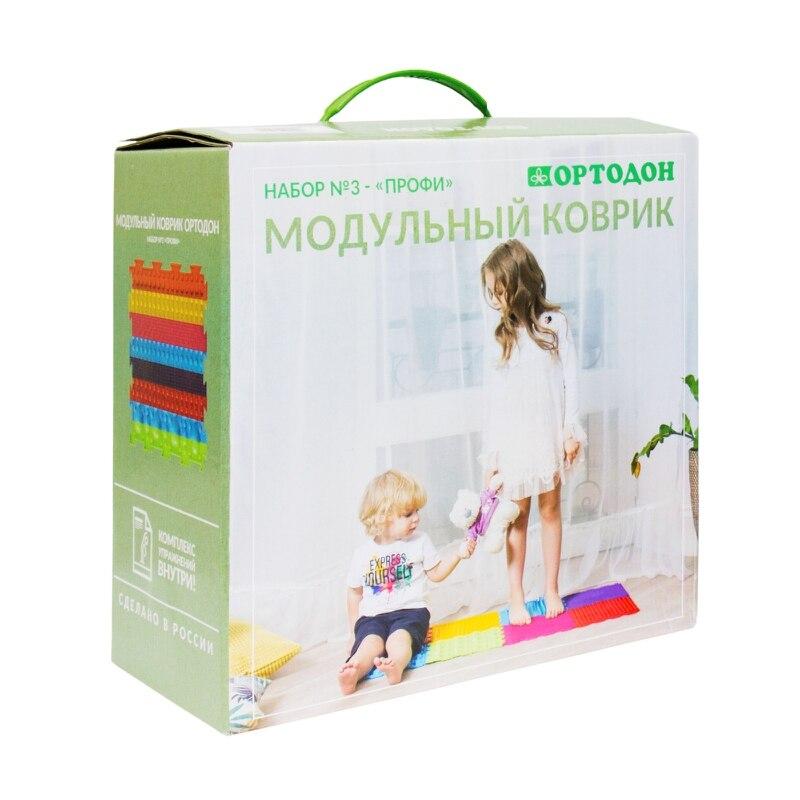 Детский массажный коврик ОРТОДОН, набор Профи цены онлайн