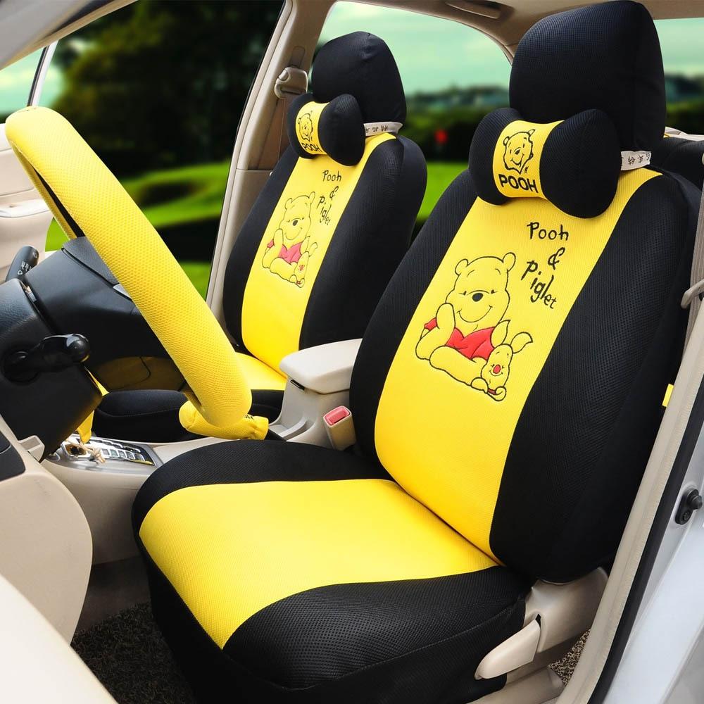 clical Cartoon Pooh car seat covers yellow 1 set ice silk seat ...