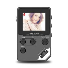 Yescool C10 Lossless Hifi Music Player 1.8 inches HD Screen Portable Player Support Video playing E-book Record Sound