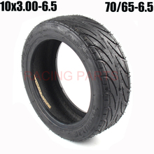 10X3.00-6.5 Scooter Tyre Mini Tyres 70/65-6.5 Tubeless Vacuum Tires for Xiaomi Pro Balance