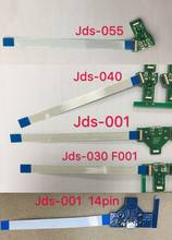 JDS-001 JDS-011 JDS-030 F001 JDS-040 jds 040 JDS-055 jds 055 USB Charging Socket Board with flex cable For PS4 Pro controller(China)