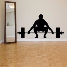 Sport Gym Wall Sticker Body Builder Power Lift Man PVC Fitness Centre Decal Bedroom Decoration