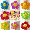 8 pcs 45 cm flor solar Toy especial e presente de aniversário brinquedos de pelúcia cortinas casa mobiliário frete grátis