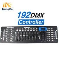 DMX 192 профессии контроллер этап Освещение DJ оборудование DMX 512 консоли LED Пар перемещения головы Light DJ контроллер нет микрофона