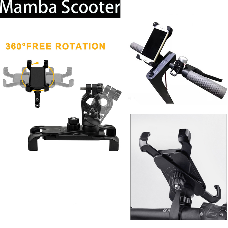 Adjustable Mobile Phone Stand Holder for Xiaomi Mijia M365 Electric Smart Scooter/EF1 Foldable Mijia Qicycle E Scooter E-Bike