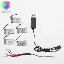 battery set 5pcs 3.7V 260mah Lipo battery with charger for JJRC H20-04 JJRC H20 RC Hexacopter