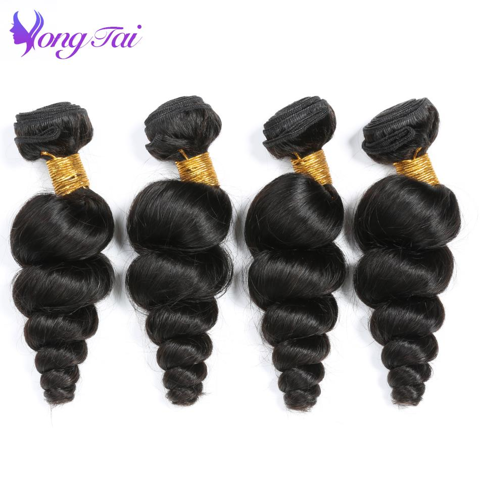 US $62 78 50% OFF Burmese Loose Wave Hair Extensions 100% Remy Hair Weaving  10 26 Inch Natural Color Smooth Yuyongtai Hair Vendors No Splits-in Hair