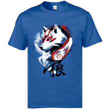 Summer Men Cool Tops T Shirts Mexican Wolf Drawing Casual Tees Oversized 3D Tshirts Animal Print T-Shirts Custom Wholesale