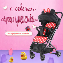 Hao YuKnight baby stroller Ultra-light folding carrier baby carriage shock absorbers stroller baby stroller minnie mickey ultra light folding rainbow umbrella infant stroller car shock absorbers four wheels baby stroller baby carriage pram