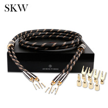 SKW HIFI Audio Cable 6N OCC With Spade+Banana Terminal Audiophile Speaker Cord 2.5M 3M For Amplifier Home Theater Multimedia