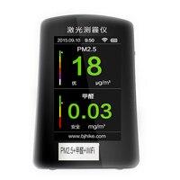 Лазерный измерительный Haze детектор PM2.5 обнаружения формальдегида инструменты с функцией Wi Fi