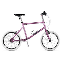 JDC V20, 20 без цепи двойной алюминиевый сплав V тормоз городской велосипед, спорт в свободное время велосипед, вал приводной велосипед, маленьк