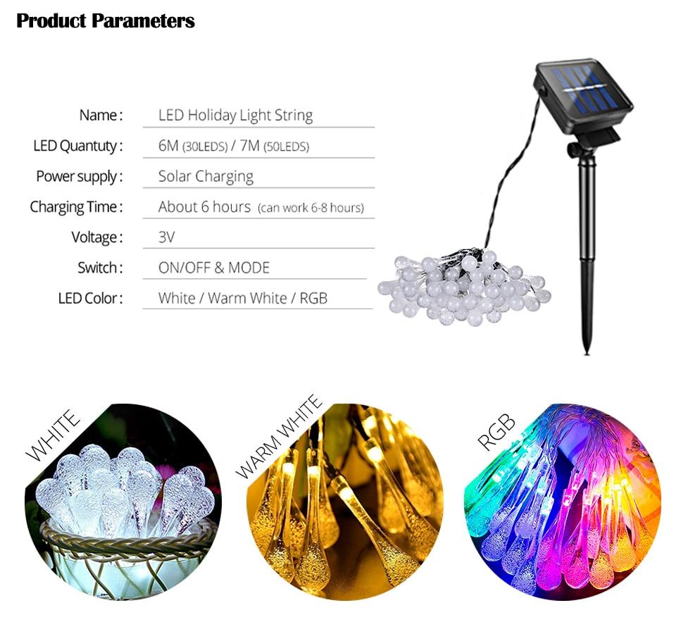 Solar Light Lamp Outdoor Waterproof Solar LED Garland Globe Ball Fairy String Light Party Holiday Wedding Xmas Garden Decoration (4)