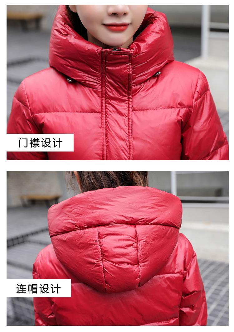 Duck Down Winter Coat 10
