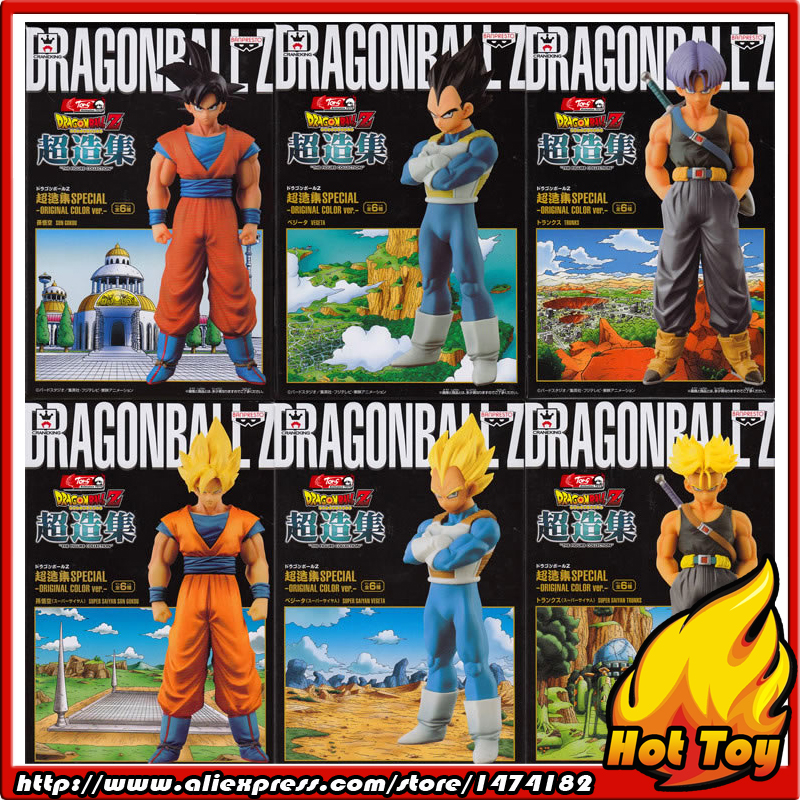100 Original Banpresto Chozousyu SPECIAL Collection Figure Full Set of 6 Pieces Goku Vegeta Trunks from