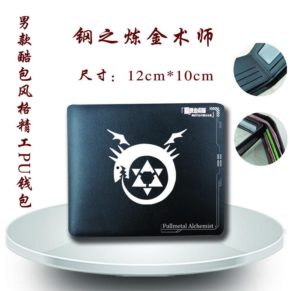 New Anime Wallets Fullmetal Alchemist Men Leather PU Wallet Bifold Short Purse Gift