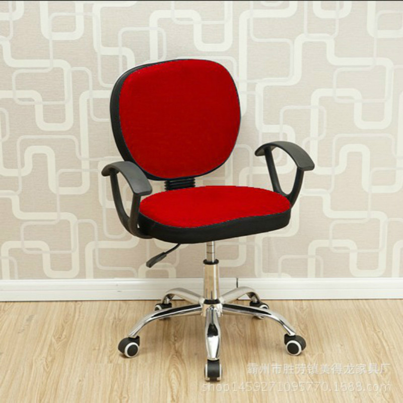 Mesh Cloth Household Computer Chair Light Lift Swivel Chair With Handle Adjustable Rotation Office Chair Staff Chair Breathable