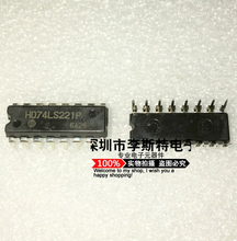 Send free 10PCS HD74LS221P  DIP-16   New original hot selling electronic integrated circuits