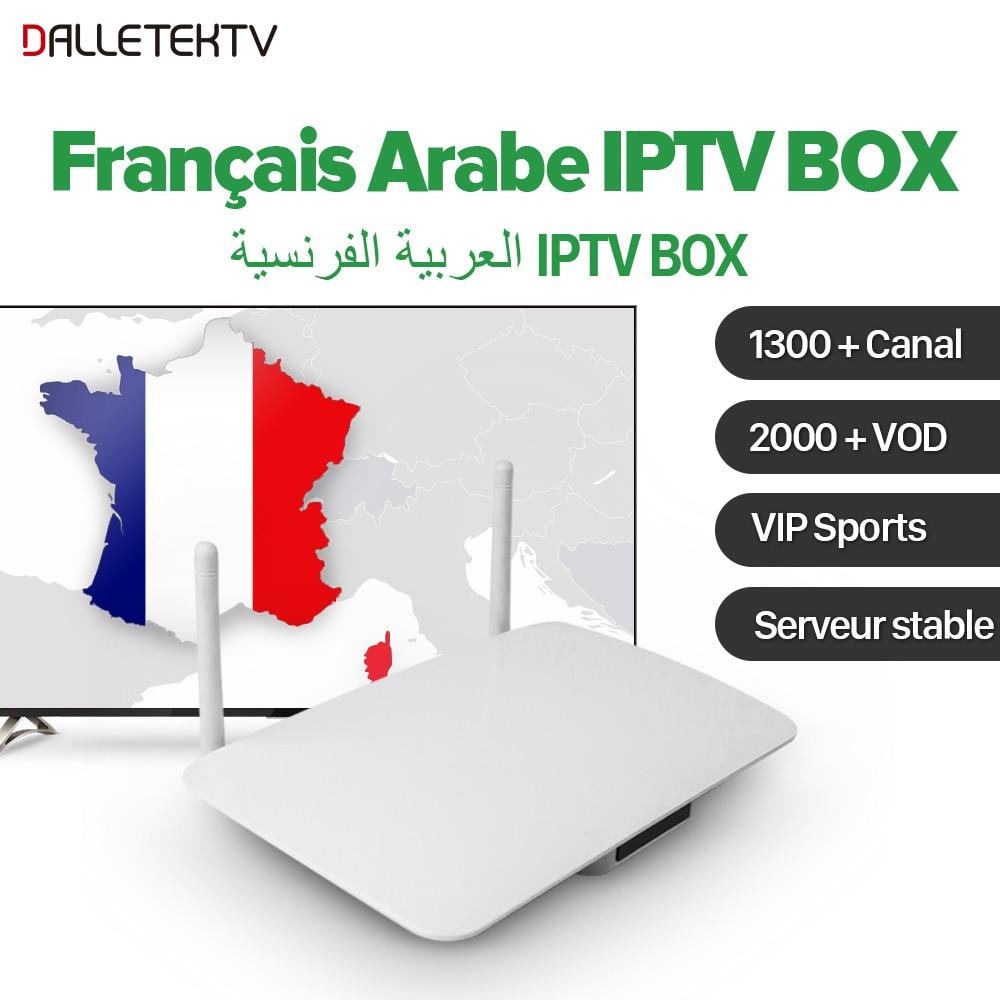 French Arabic IPTV Box 1 Year QHDTV IPTV Subscription 1300+ Channels Arab France Belgium Netherlands IPTV Sports Live VOD Movies mag250 linux system set top box usb wifi with neo iptv french iptv arabic tunisia morocco belgium channels paytv