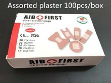 Бесплатная доставка (100 шт./лот) водонепроницаемый медицинский клей Ассорти бинты, пластыри, раны гипсовой повязкой