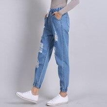 Женские джинсовые штаны и Шорты Yichaoyiliang