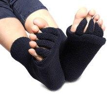 Pedicure Socks