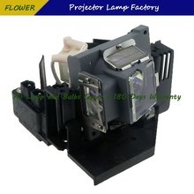 RLC-026 Projector Replacement Lamp with High Quality Bulb and Housing for VIEWSONIC PJ508D PJ568D PJ588D PJL1000 Projectors