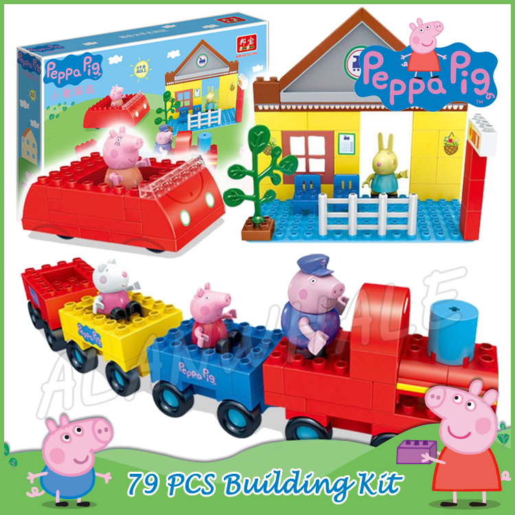 79pcs Peppa Grandpa Pig Train Go Touring With Friends Model Building Action Figures Assemble Kid Toys Compatible With lego Duplo