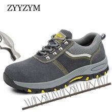 Zyyzym/обувь со стальным носком; Мужские рабочие ботинки на