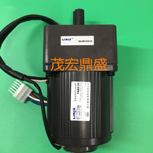 Stepless speed regulation 5 lines Adjustable speed Deceleration Motor LINIX Gear Motor YN80-25 80JB15G10  new original