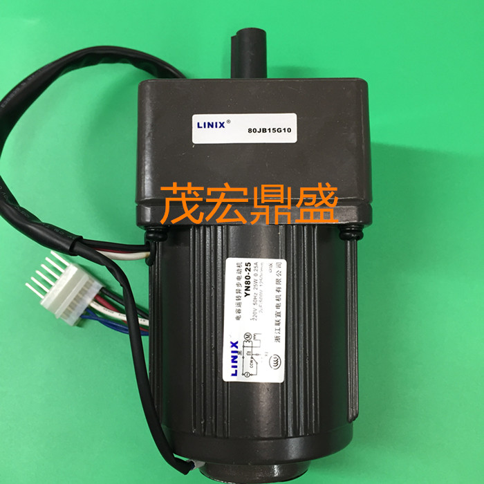 цена Stepless speed regulation 5 lines Adjustable speed Deceleration Motor LINIX Gear Motor YN80-25 80JB15G10 new original