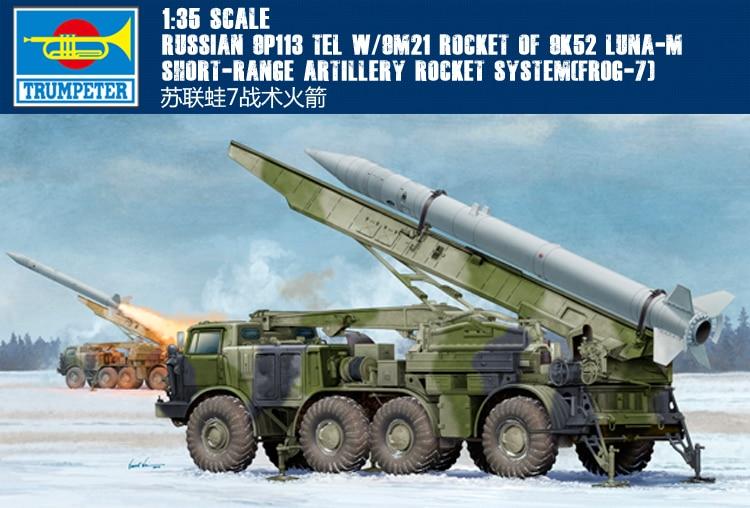цена на Trumpeter 01025 1/35 Russian FROG-7 Luna-M Short-range Rocket System Model Kits