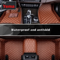 Car Floor Carpet Custom Make Fit Women Floor Mats Floorliner For Yema T70 F12 T80 Ec30