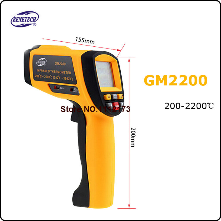 Electronic high temperature Non-contact LCD display infrared thermometer 200 to 2200degree temperature measuring gun  цены