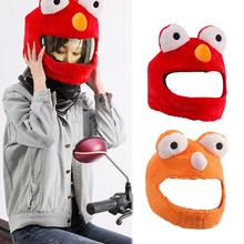 New Arrival Innovative Motorcycle Helmet Cover For Outdoor Travel Fun Personalized Riding Off-road Full Face