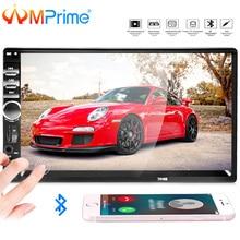 """AMPrime 2 Din Universale Auto Lettore Multimediale Autoradio 2din Stereo 7 """"Touch FM Video Lettore MP5 7018B Auto Radio macchina Fotografica di Backup"""