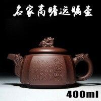 Исин Zisha мастеров ручной работы чайник руды лет фиолетовый глиняный горшок опт и розница 0752 вид далеко вперед от high плоскости