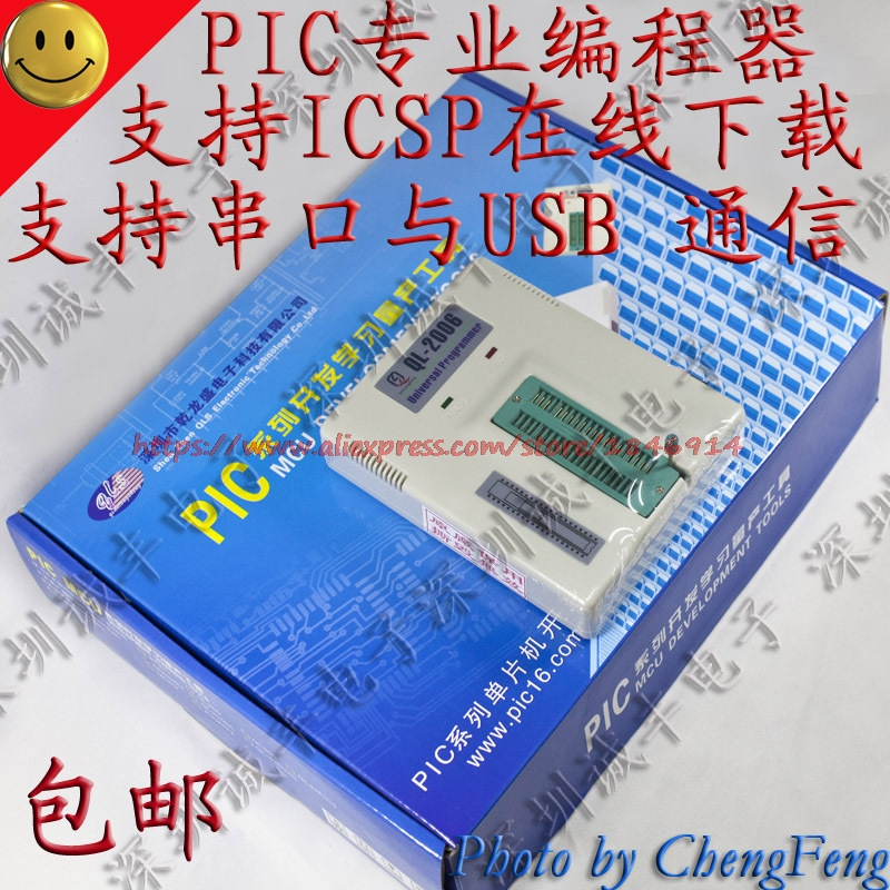 Free Shipping     QL-2006 QL-2006U PIC Microcontroller Programmer +ICSP Online Download Burner