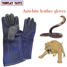 Leather Anti grasping Anti bite gloves 38cm safety protection gloves plus thick