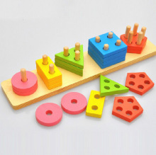 Fancy early childhood toys geometry intelligence board, montessori teaching AIDS, kids educational