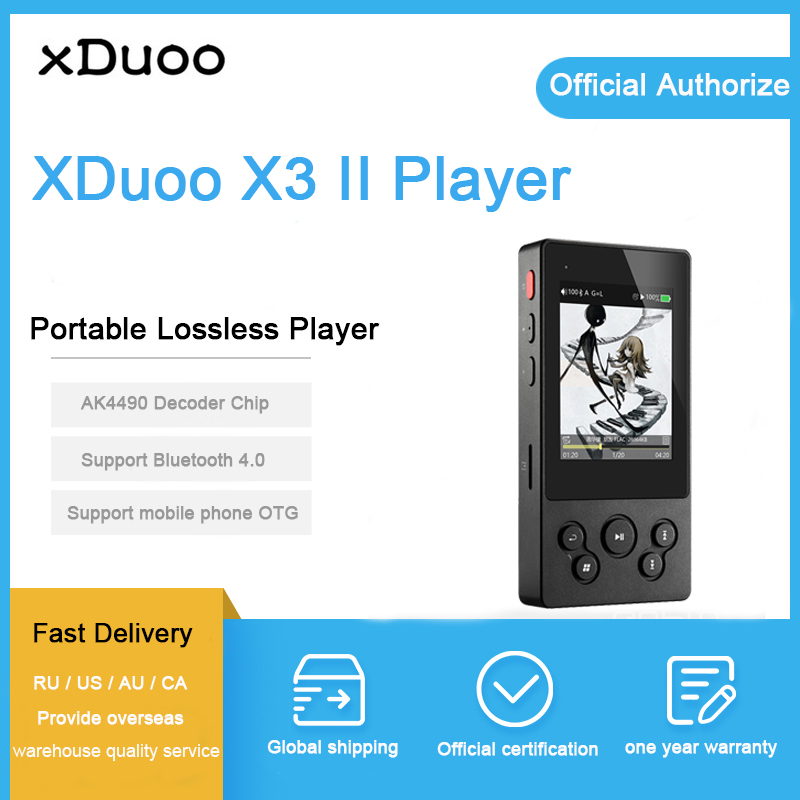 Xduoo X3II X3 II MP3 Music Player Bluetooth 4.0 AK4490 Hi Fi Audio Mp 3 Player Dsd Mini Mp3 Decoder Players for Support 256GB multifunction dock dk1 applicable to mp3 player for fiio e17k x1 x3ii x5ii and x7 support line out universal accessories
